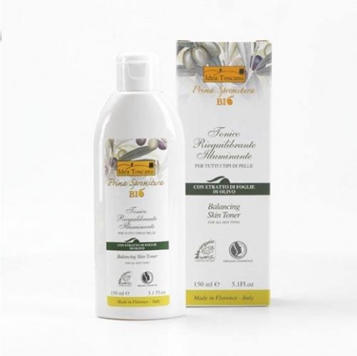 Latte Detergente Struccante All'olio Di Oliva